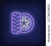 tire fitting for car neon icon. ... | Shutterstock .eps vector #1173619831