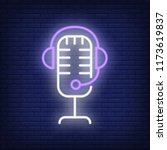 recording studio neon icon. mic ... | Shutterstock .eps vector #1173619837