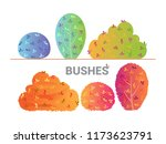 colorful bushes isolated | Shutterstock .eps vector #1173623791
