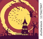 halloween design set flyer ... | Shutterstock .eps vector #1173627847
