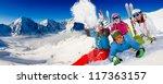 Skiing  Winter  Snow  Sun And...