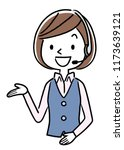 illustration material  call...   Shutterstock .eps vector #1173639121
