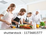 group of people and male chef... | Shutterstock . vector #1173681577