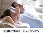 close up of mindful husband and ... | Shutterstock . vector #1173702397