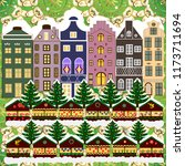 holidays vector illustration.... | Shutterstock .eps vector #1173711694