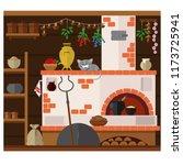 interior of russian village... | Shutterstock .eps vector #1173725941