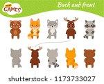 educational  game for children. ... | Shutterstock .eps vector #1173733027