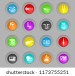 guitar and accessories colored... | Shutterstock .eps vector #1173755251
