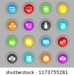 hosting provider vector icons... | Shutterstock .eps vector #1173755281