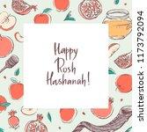 happy rosh hashanah hand drawn... | Shutterstock .eps vector #1173792094