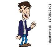man in suit talking cartoon...   Shutterstock .eps vector #1173813601