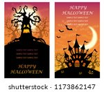 set of two happy halloween... | Shutterstock .eps vector #1173862147