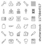 thin line vector icon set   pan ... | Shutterstock .eps vector #1173864517