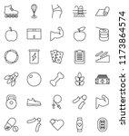 thin line vector icon set  ... | Shutterstock .eps vector #1173864574