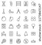 thin line vector icon set  ... | Shutterstock .eps vector #1173865147