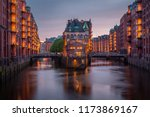 shipping docks in hamburg... | Shutterstock . vector #1173869167
