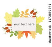 decoration fall frame with... | Shutterstock .eps vector #1173891991