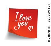 """red sticky note with text """"i... 