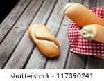 homemade bread - stock photo