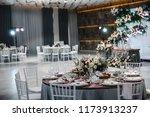 wedding decor flower   Shutterstock . vector #1173913237