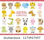 Stock vector illustration collection of animals 1173927457