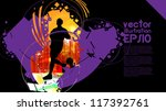 sport vector illustration | Shutterstock .eps vector #117392761
