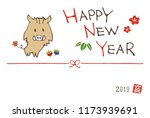new year greeting card with a... | Shutterstock .eps vector #1173939691