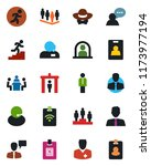 color and black flat icon set   ... | Shutterstock .eps vector #1173977194