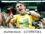 brazilian presidential... | Shutterstock . vector #1173987361