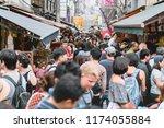 tokyo japan   23 june 2018  an... | Shutterstock . vector #1174055884