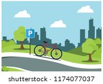 summer on the roadside  vector... | Shutterstock .eps vector #1174077037