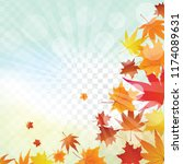 autumn  frame with falling ... | Shutterstock .eps vector #1174089631