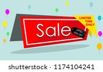 promotion banner  sale banner | Shutterstock .eps vector #1174104241