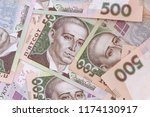 heap of five hundred ukrainian... | Shutterstock . vector #1174130917