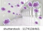 modern ideas in the design of... | Shutterstock . vector #1174136461