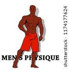 muscle man silhouette graffiti...   Shutterstock . vector #1174177624