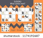 sudoku game for kids with... | Shutterstock .eps vector #1174192687