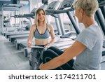 female personal fitness... | Shutterstock . vector #1174211701