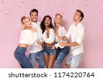 group of beautiful young people ... | Shutterstock . vector #1174220764