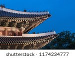 donhwamun gate at changdeokgung ... | Shutterstock . vector #1174234777