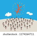 business people message talking ... | Shutterstock .eps vector #1174264711