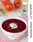 tomato soup with beetroot - stock photo