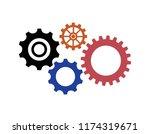 gears icon vector | Shutterstock .eps vector #1174319671