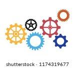 gears icon vector | Shutterstock .eps vector #1174319677