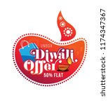 diwali festival offer  sale... | Shutterstock .eps vector #1174347367