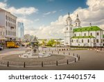minsk  republic of belarus  ... | Shutterstock . vector #1174401574