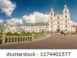 minsk  republic of belarus  ... | Shutterstock . vector #1174401577