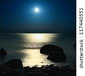 A Romantic Full Moon Rise At...