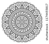 circular pattern in form of... | Shutterstock .eps vector #1174455817