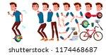 teen boy vector. animation... | Shutterstock .eps vector #1174468687